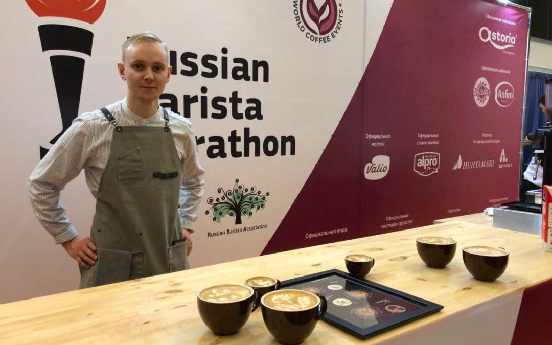 Денис Нехаев – серебряный призер Национального чемпионата Latte Art 2018!